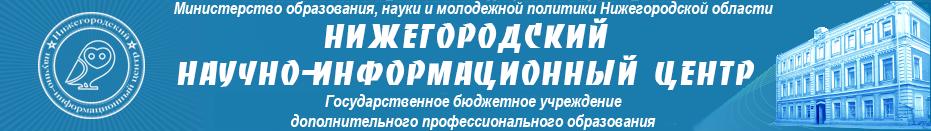 Фedcentr_inform_obraz_resursov